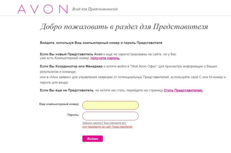 snimok0058